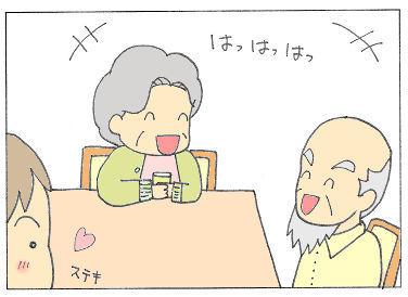 no111 - コピー.jpg
