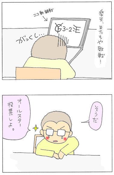 no114 - コピー.jpg