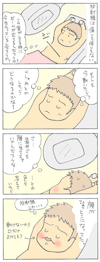 no227 - コピー.jpg