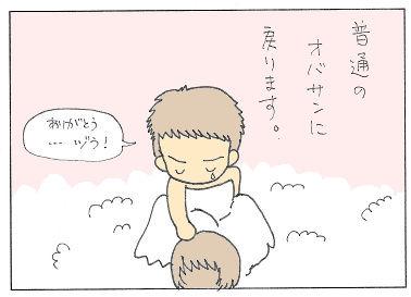 no184 - コピー.jpg