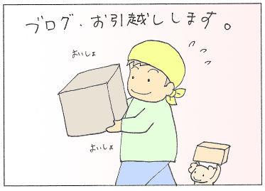 no243 - コピー.jpg