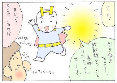 no228 - コピー.jpg