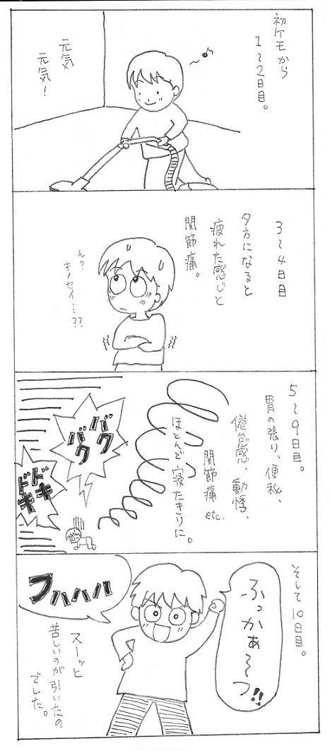 IMG_0016_NEW.jpg