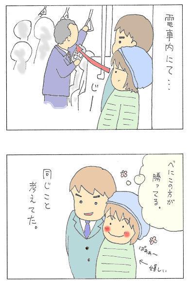 no106 - コピー.jpg