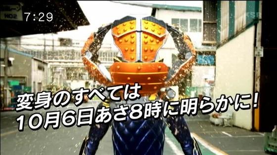 鎧武ー26