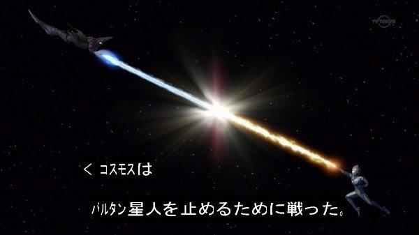 新列伝143-23