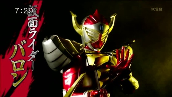 鎧武ー22