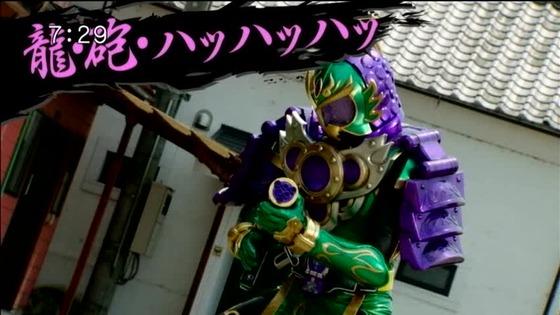 鎧武ー23