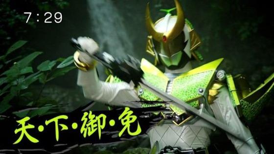 鎧武ー15