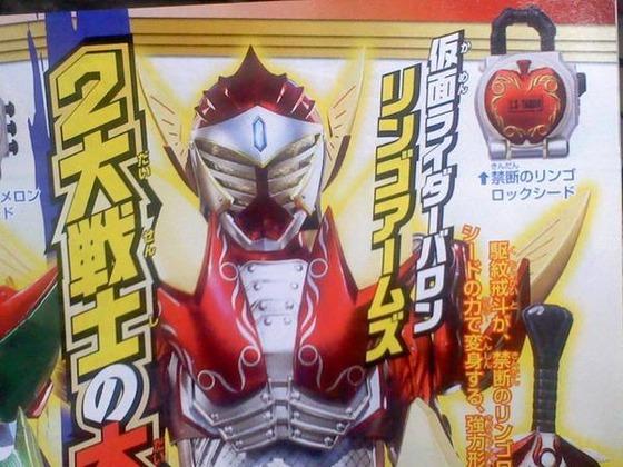 鎧武ー10