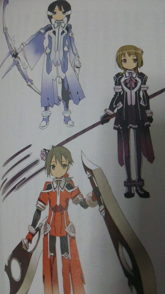 鷲尾須美は勇者であるの画像 p1_36