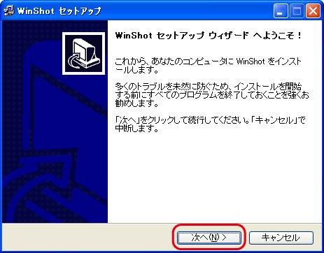 Winshot01
