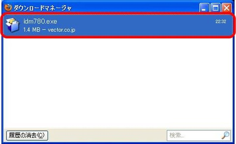 WS000266