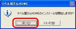 WS000267