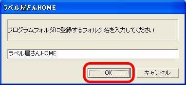 WS000269