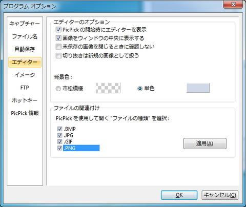 Image 2012-06-13_14