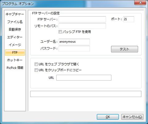 Image 2012-06-13_16