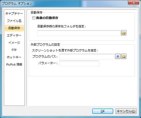 Image 2012-06-13_13