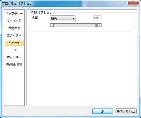 Image 2012-06-13_15