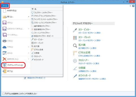 Image 2013-04-13_11