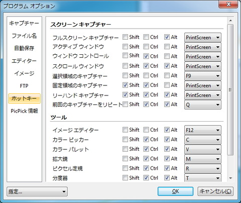 Image 2012-06-13_17