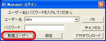 WS000275