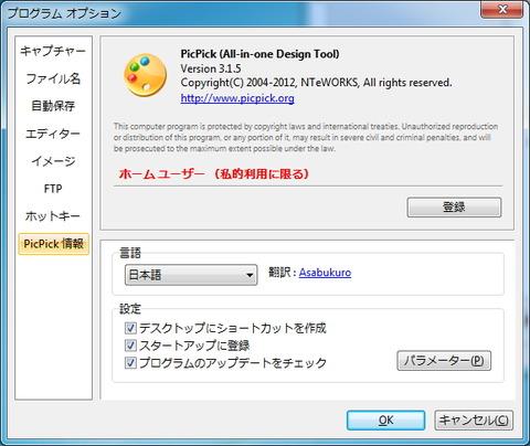 Image 2012-06-13_18
