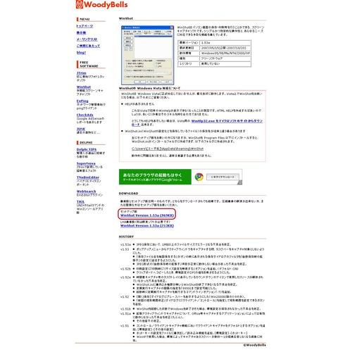 2011-06-18 WinShot