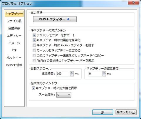Image 2012-06-13_11