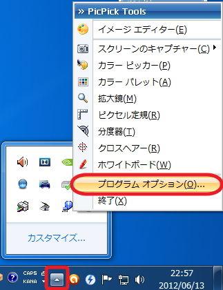 Image 2012-06-13_10
