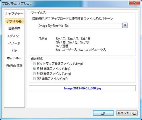 Image 2012-06-13_12