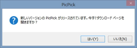 Image 2013-04-13_1