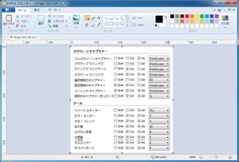 Image 2012-06-13_001