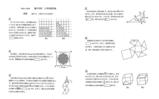 MX-5110FN_20130915_165829_002