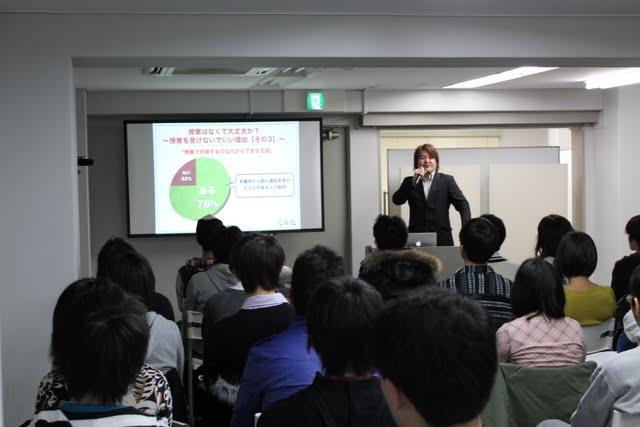 2011月1月イベント
