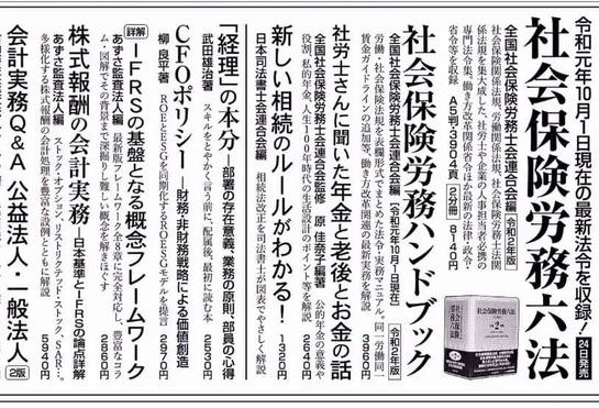 nikkei_keiri