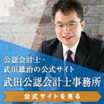side_banner01-テキスト無