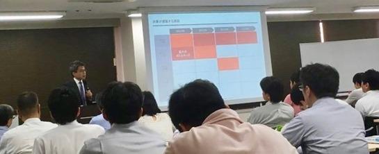 内部統制効率化セミナー