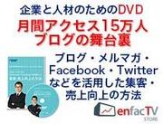 enfacTV