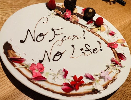 No Fun,No Life