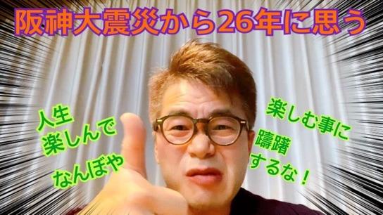 youtube_楽しんでなんぼ
