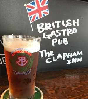 The Clapham Inn
