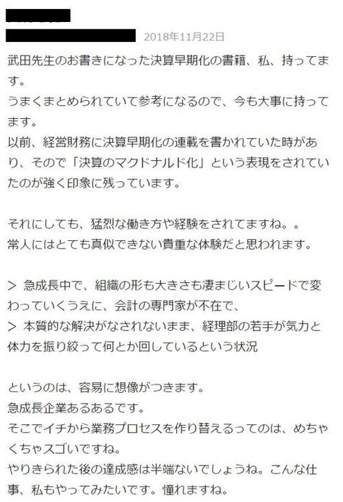 newspick1