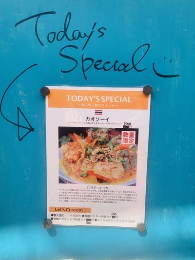 神戸アジアン食堂バル SALA