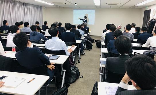 出版記念セミナー_経理の本分