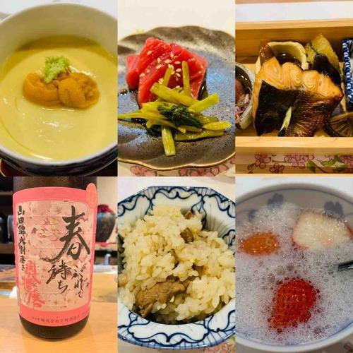 沖縄_酒肴庵