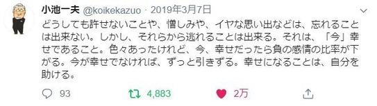 twitter_K1