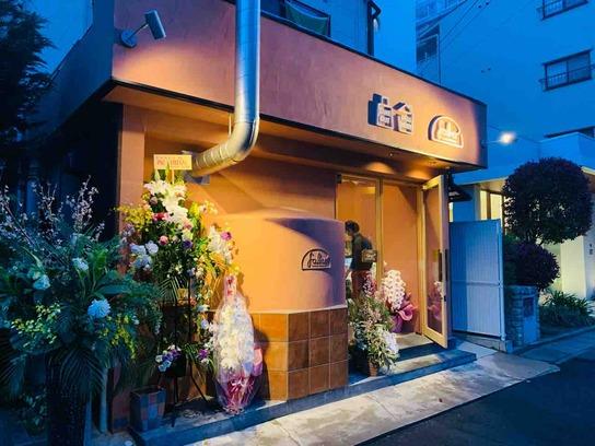 ファーベル_神戸