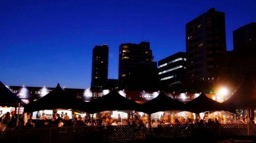札幌 オータムフェスト