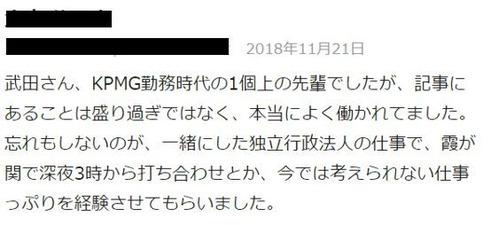 newspick2